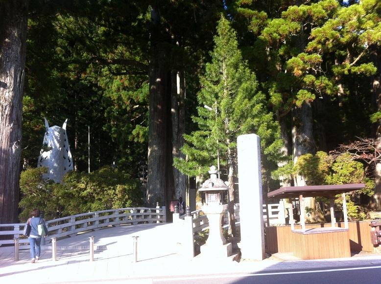 占い パワーストーン 高野山 浄化 パワースポット