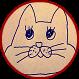 猫 cat 可愛い 占い師 JUN