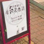 モニター様レポート(K様・女性)